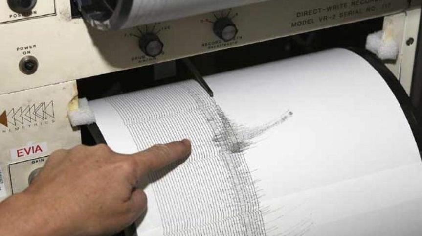 Reportan temblor 4.2 en HatoMayor